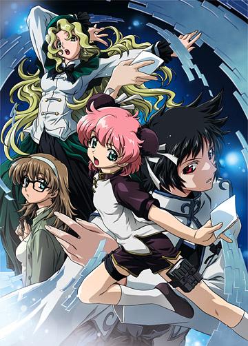 R O D Anime Characters : R o d the tv