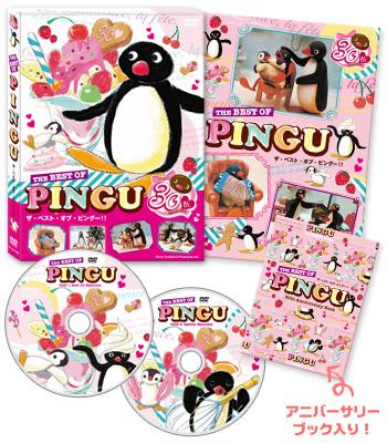 http://www.sonymusic.co.jp/MoreInfo/Chekila/Pingu/dvd/images/best_of_pingu.jpg