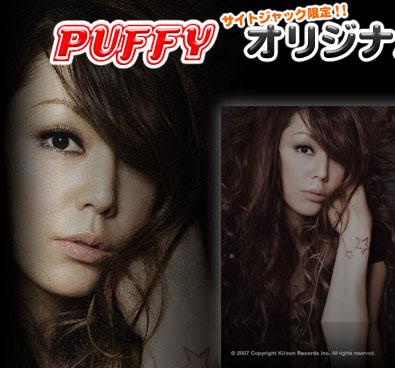 Puffyの画像 p1_13