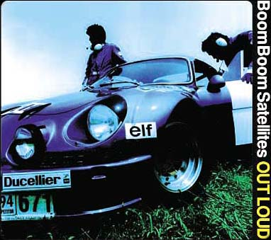 Pictures Of Satellites >> FEATURE - Boom Boom Satellites / OUT LOUD