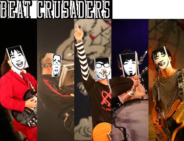 BEAT CRUSADERSの画像 p1_38