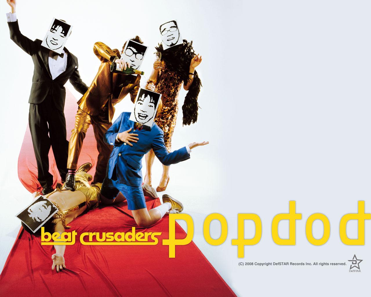 BEAT CRUSADERSの画像 p1_14