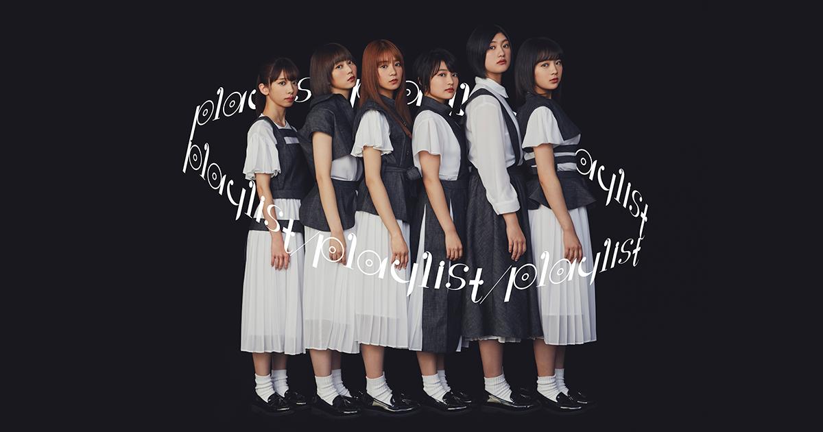 www.sonymusic.co.jp