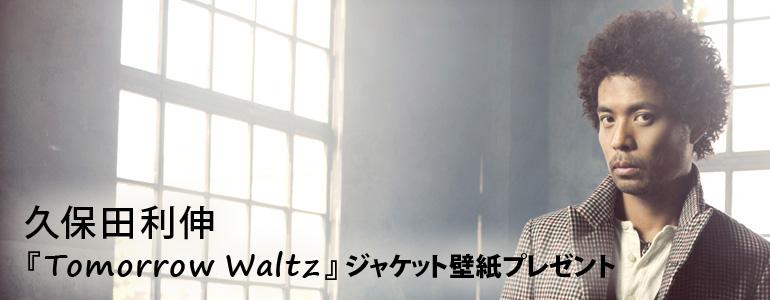 Tomorrow Waltz - Tomorrow WaltzForgot Password