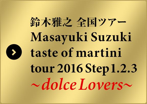 Suzuki Music Website