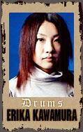 Erika Kawamura | 川村 恵里加 | かわむら