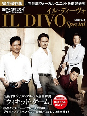 Il divo live in london dvd cd - Il divo man you love ...