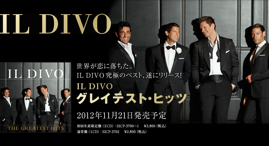 Il divo 2009 cd dvd - Il divo website ...