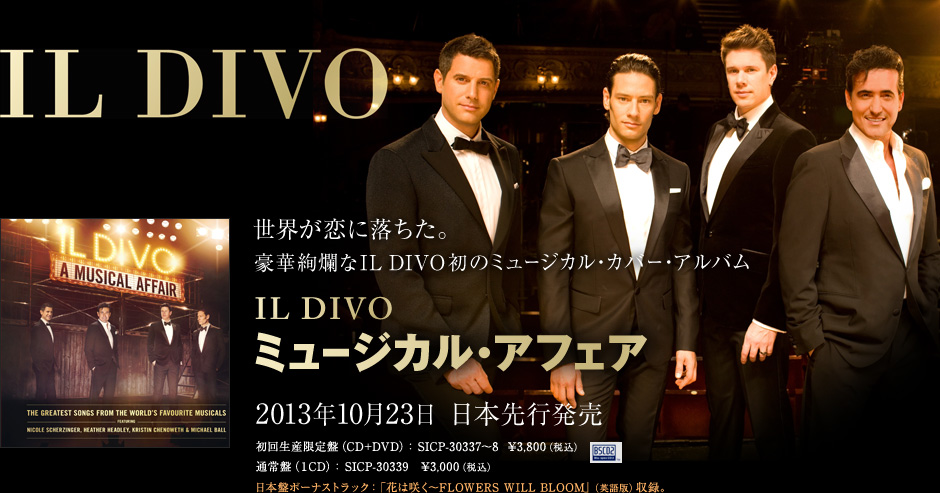 Il divo special website - Il divo website ...