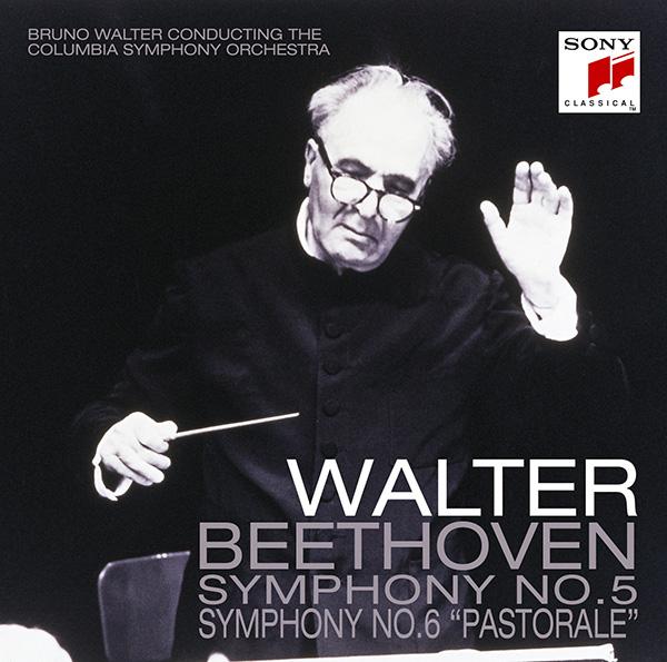 交響曲 ベートーヴェン
