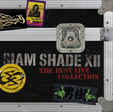 SIAM SHADEの画像 p1_19