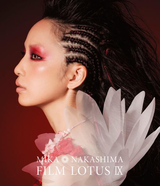 mika nakashima official website
