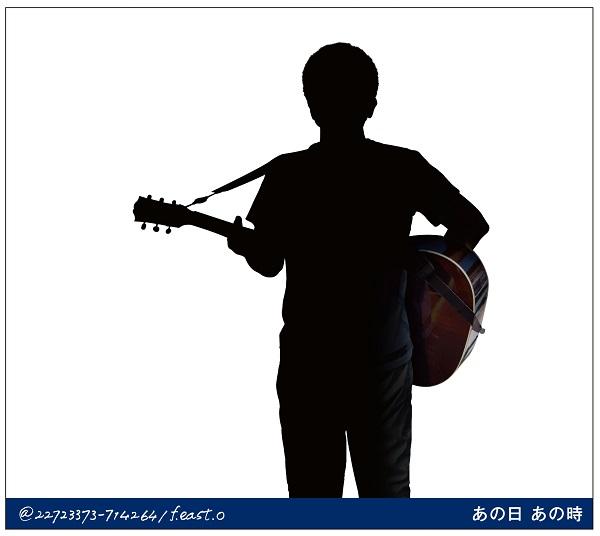 あの日 あの時 | 小田和正 | ソニーミュージックオフィシャルサイト