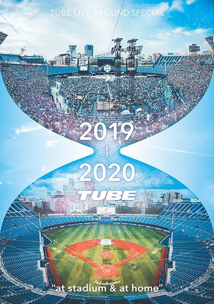 Tube 横浜 スタジアム 2020