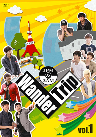 2PM+2AM 'Oneday'「One day」7 4 On Sale 映画『Beyond the ONEDAY