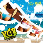 KCB - Kick Chop Busters - Page 3 Jacket