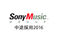 SonyMusicGroup
