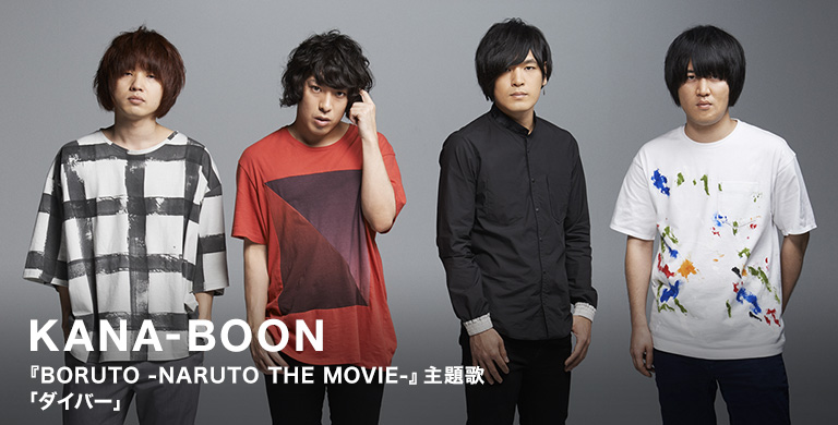 KANA-BOON