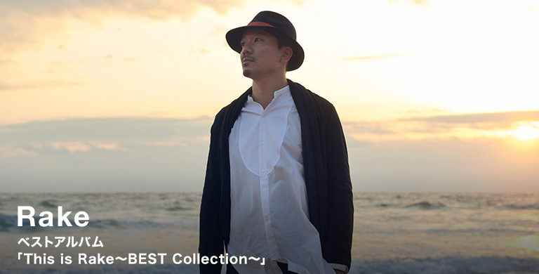 Rake