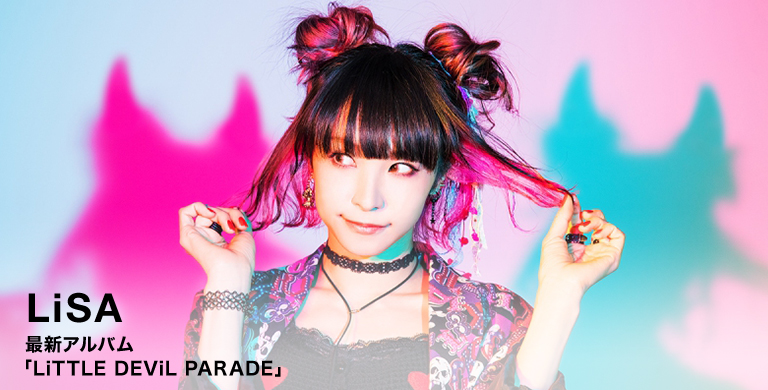 LiSA