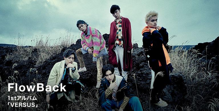 FlowBack 1stアルバム 「VERSUS」