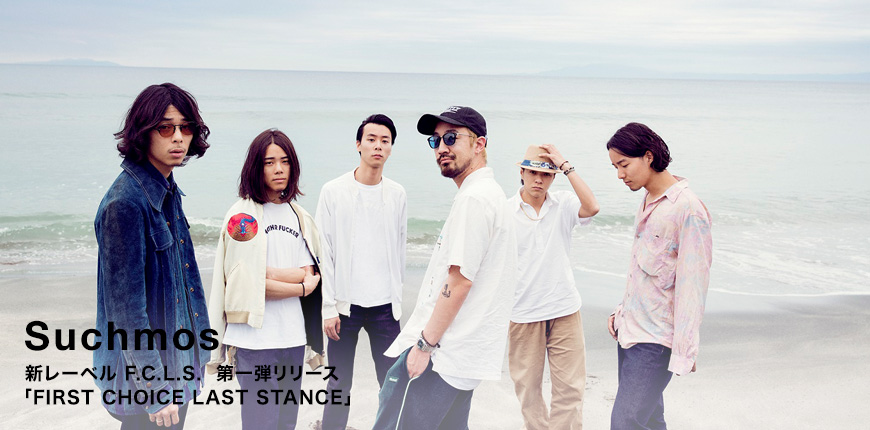 Suchmos