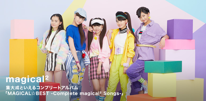 magical²