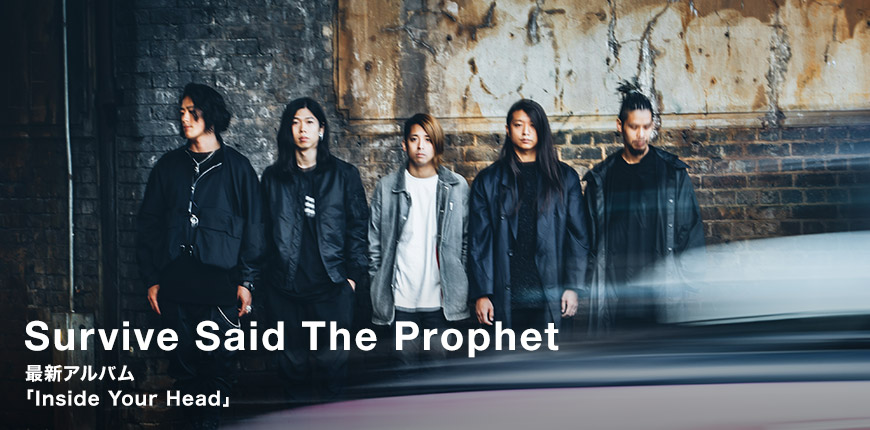 Survive Said The Prophet 最新アルバム 「Inside Your Head」