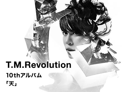 T.M.Revolution 10thアルバム 「天」