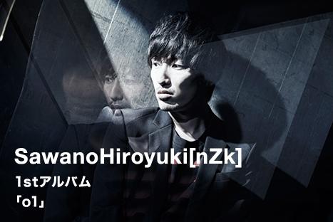 SawanoHiroyuki[nZk] 1stアルバム 「o1」