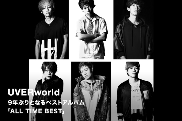 UVERworld 9年ぶりとなるベストアルバム 「ALL TIME BEST」