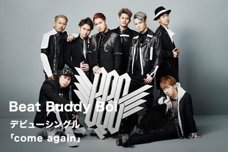 Beat Buddy Boi デビューシングル 「come again」