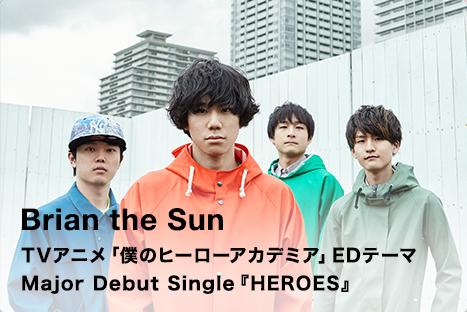 Brian the Sun TVアニメ「僕のヒーローアカデミア」EDテーマ Major Debut Single『HEROES』