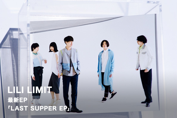 LILI LIMIT