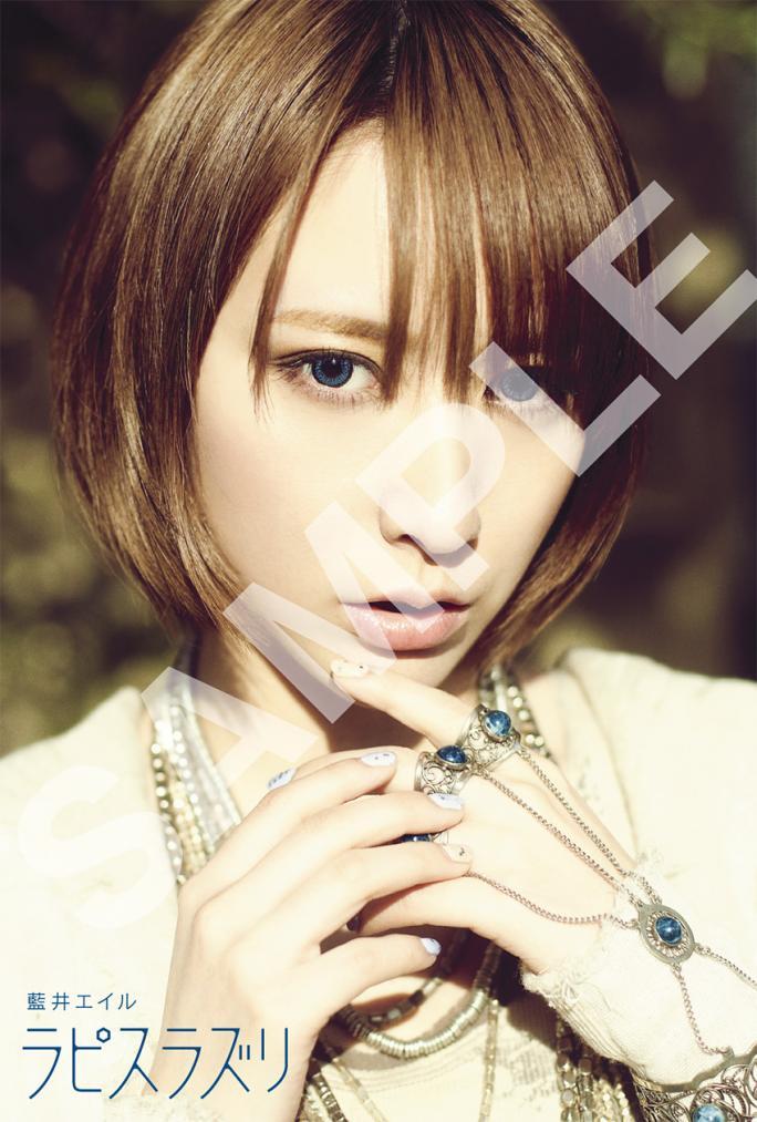 LiSAの画像 p1_24