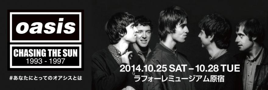 オアシス (バンド)の画像 p1_33