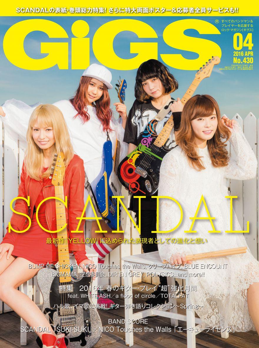 メディア情報 scandal ソニーミュージック オフィシャルサイト