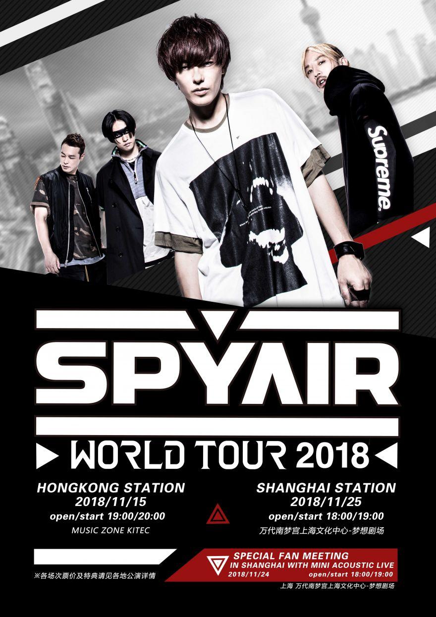 Information Spyair Official Web Site