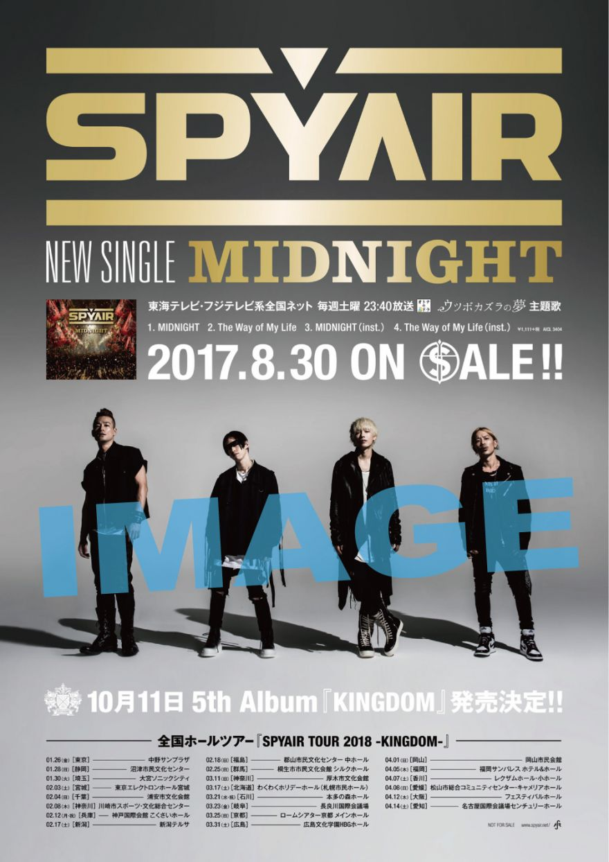 4304418ab0 INFORMATION | SPYAIR OFFICIAL WEB SITE