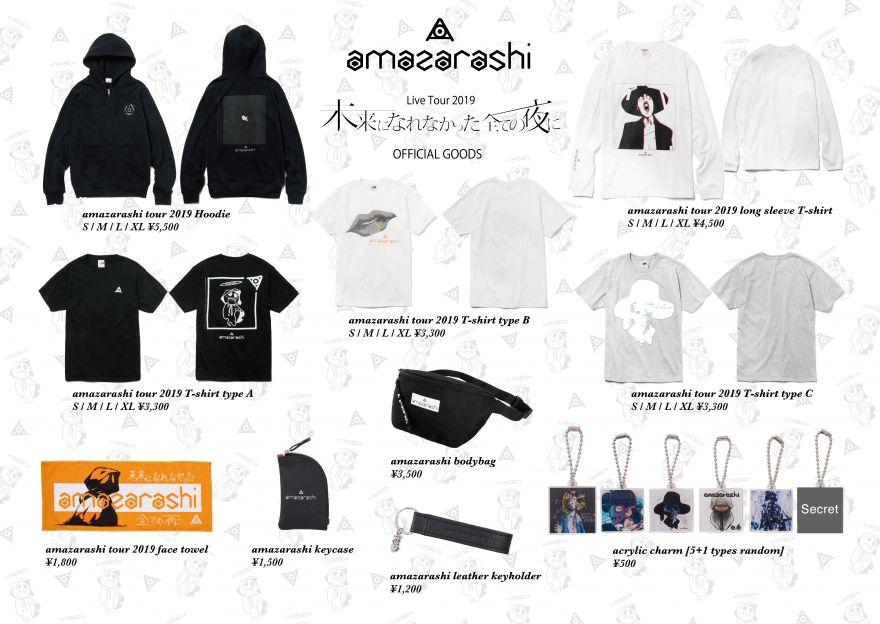 0bfb526a9c5f2 http   shop.eplus.jp amazarashi