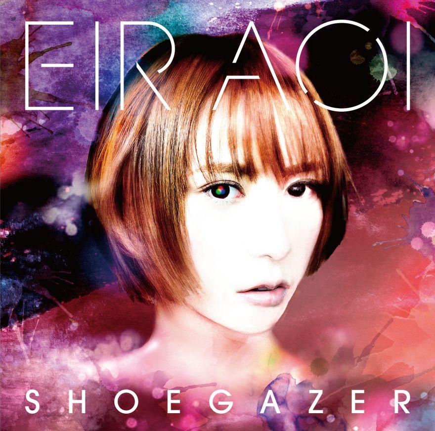 Shoegazer / Eir Aoi
