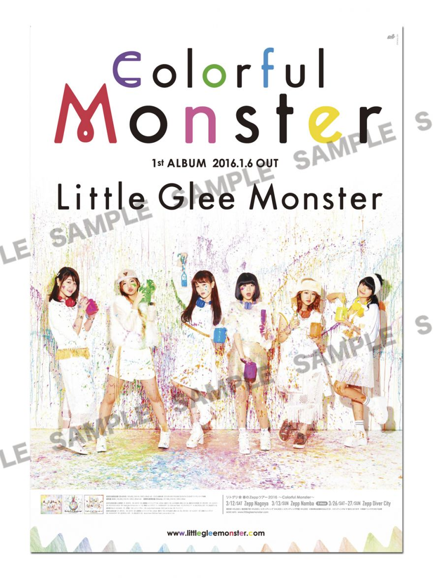little glee monster colorful monster cdラベル