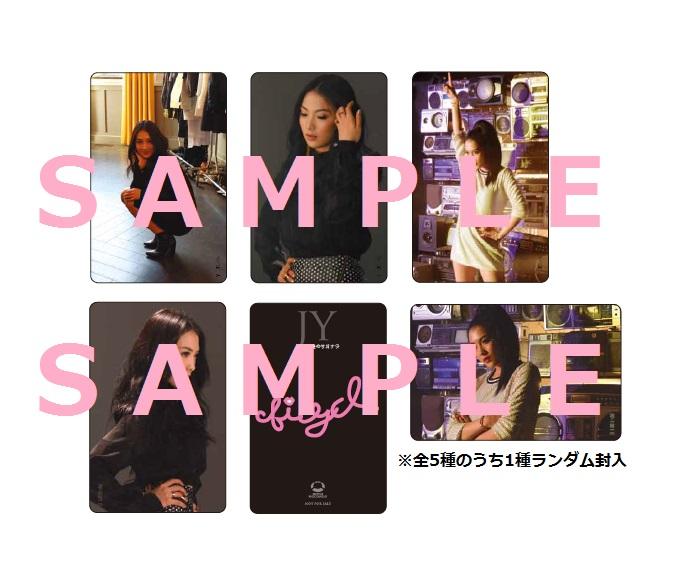 JY_card_sample_funclub.jpg