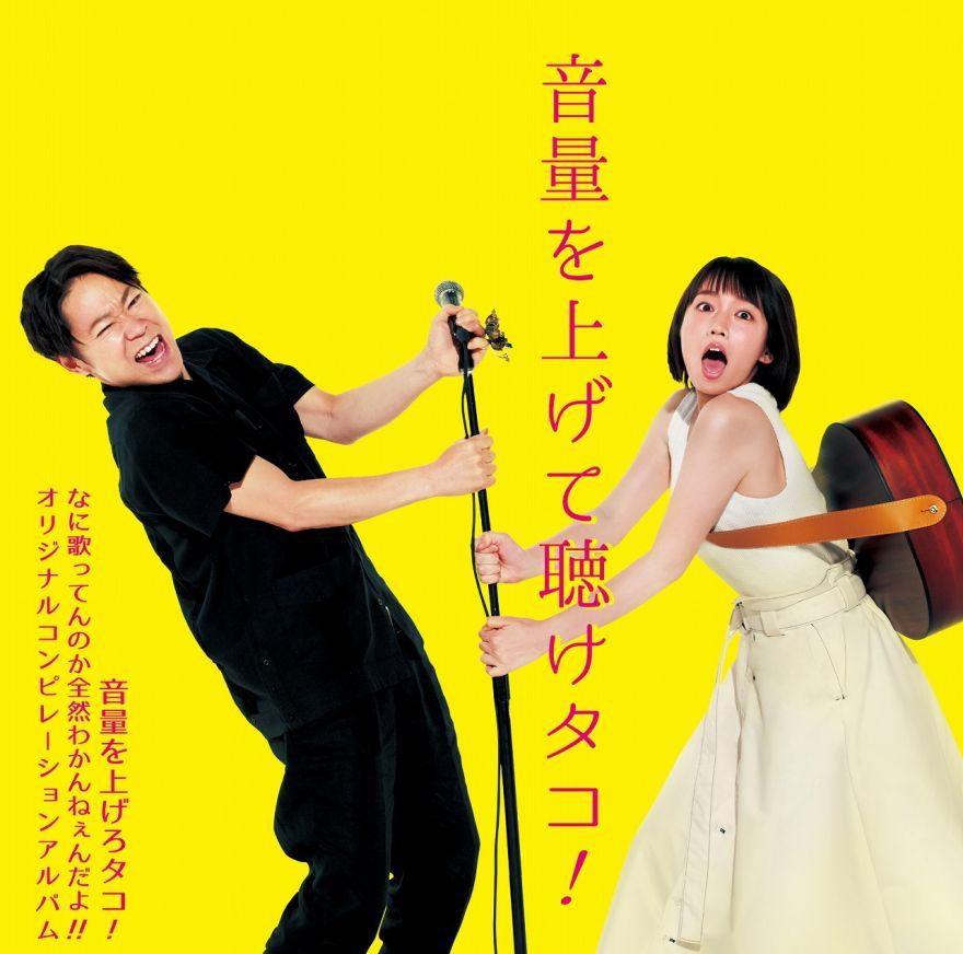 インフォメーション | シン & ふうか | ソニーミュージック ...