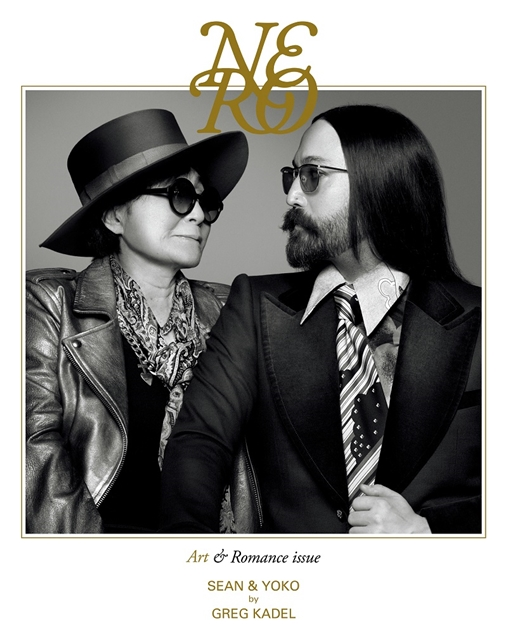 Re-lanzarán 11 álbumes de Yoko Ono   LaCasita Del Terrock