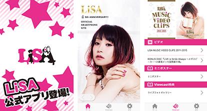LISA (歌手)の画像 p1_3