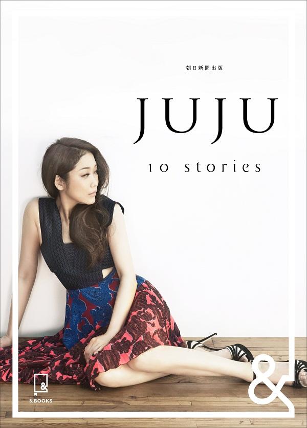JUJUの画像 p1_34